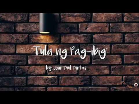 TULA NG PAG-IBIG   Spoken Words Poetry TAGALOG   OG COMP