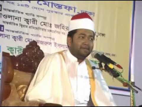 Download Quran tilawat Sheikh Qari ahmad bin yousuf al ajhari   YouTube 2