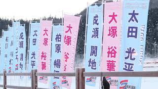 第97回全日本スキー選手権大会 クロスカントリー 競技 Fot Staff