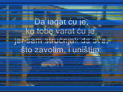 Stari lav- Željko Samardžić Lyrics