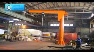 Кран консольный(http://npkpmz.ru/krankonsolniy.html Пермский механический завод изготавливает современные консольные краны с различными..., 2013-05-22T10:00:48.000Z)