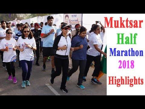 Muktsar Marathon / Highlights / Prize Distribution / Flag Off / Raja Vading MLA / Gidderbaha