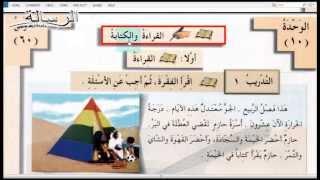 ЭКЗАМЕН. 63 УРОК. 1 ТОМ. Арабский в твоих руках.