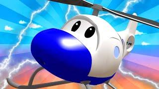 Поезд для детей -  Вертолёт Гектор спасает воздушного змея - Поезд Трой в Автомобильном Городе