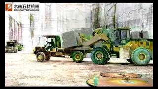 01 Shuinan  Double blade stone cutter quarry granite marble cutting machine stone cutting machine