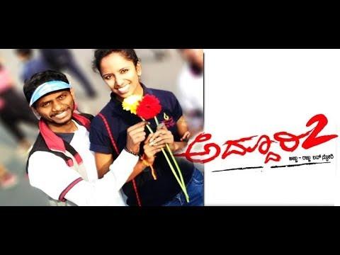 Addhuri Kannada Movie Emotional Dialog in Climax | Dubsmash | Heart touching Dialog