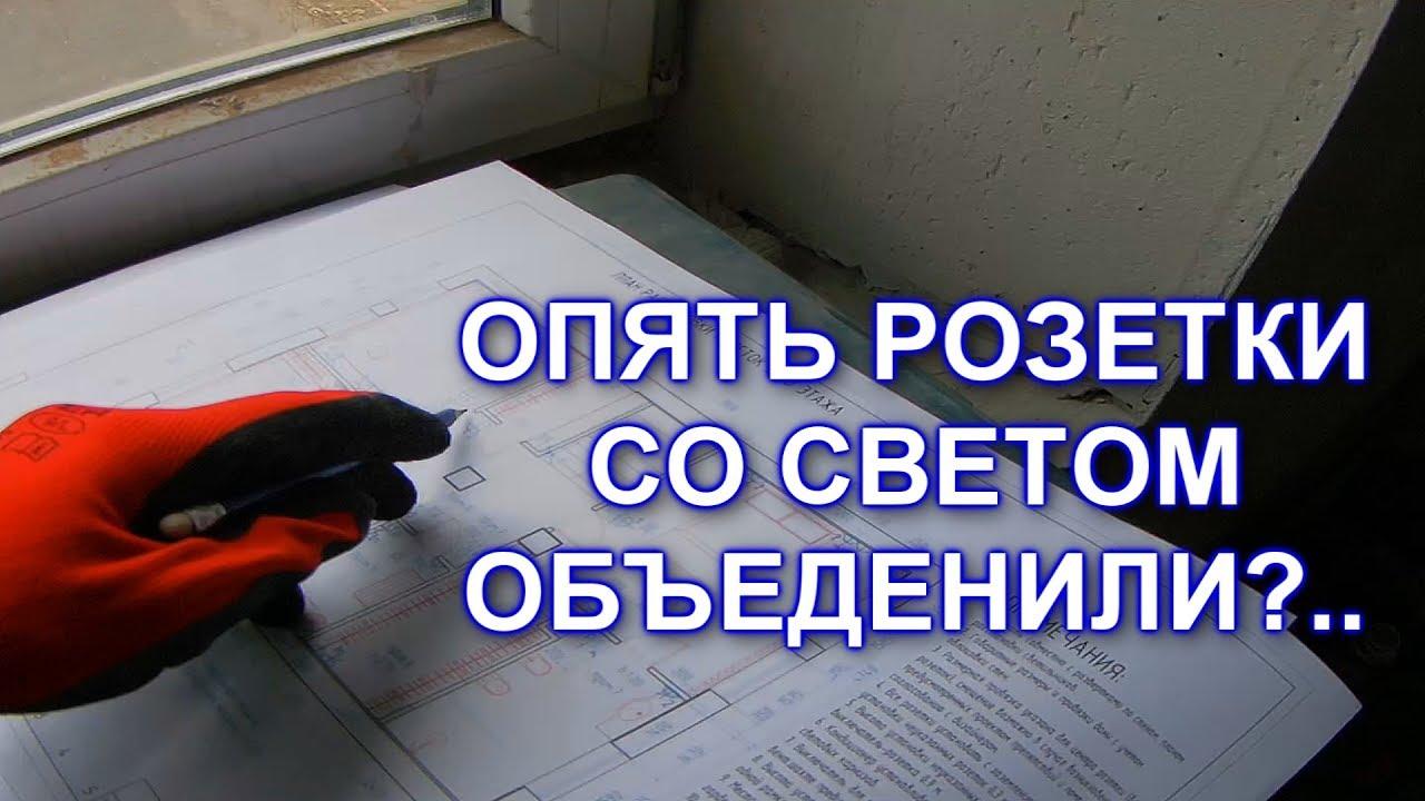 Расчет электрической нагрузки квартиры, дома, коттеджа - СХЕМА ОДНА