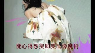 王菲 - MV