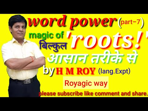 Word-Power,magic Of Roots, Vocabulary, Glossary, Word-meaning Prefix-Suffix.