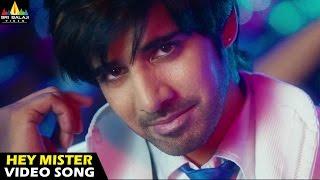Adda Songs | Hey Mister Video Song | Sushanth, Shanvi | Sri Balaji Video