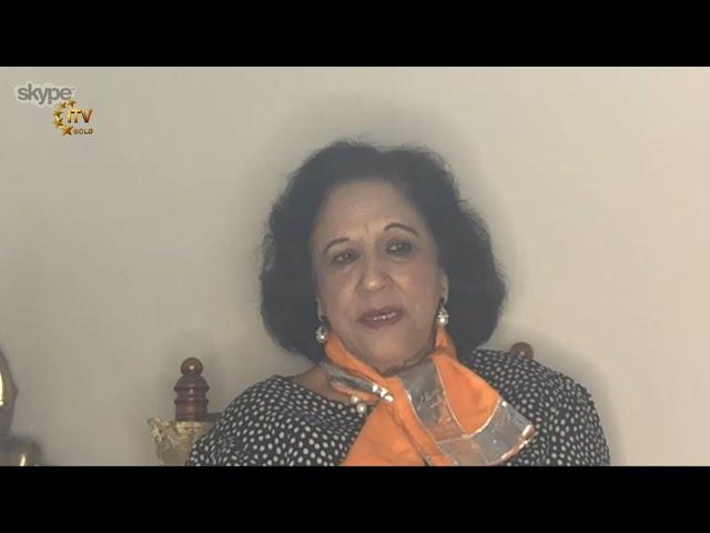 Dr. Chander M Kapasi - MPH Chairwoman AAPI Charitable Foundation
