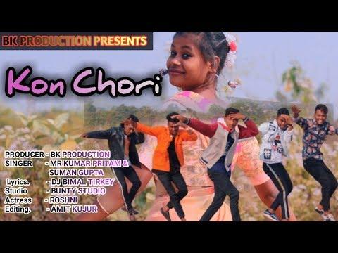 New Nagpuri Video KON CHHORI HEKE RE 2020 (Singer-Mr.Kumar Pritam &  SUMAN GUPTA )