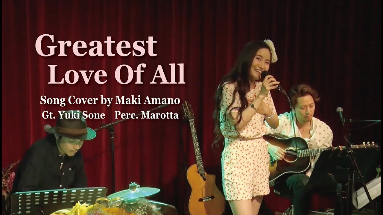 Greatest Love Of All - Whitney Houston Cover by Maki Amano - YouTube