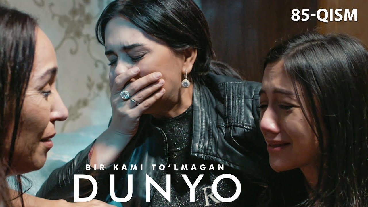 Bir kami to'lmagan dunyo (o'zbek serial) | Бир ками тўлмаган дунё (узбек сериал) 85-qism