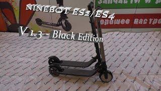 Segway Ninebot ES2 Setup