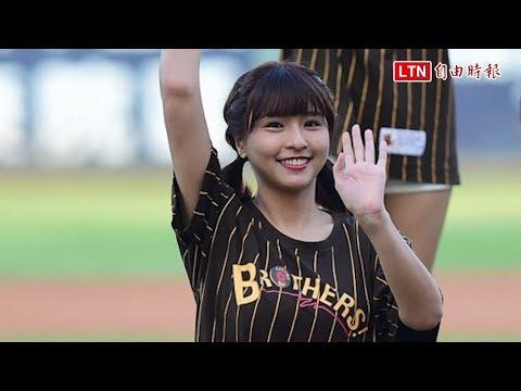 兄弟啦啦隊正妹「峮峮」爆紅今晚現身洲際棒球場!