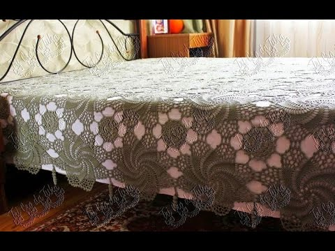 Crochet| Bedspread Free |Simplicity Patterns|137 - YouTube