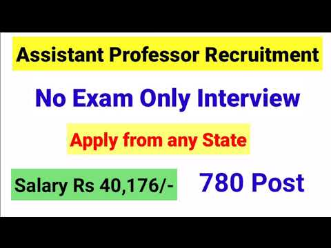 Assistant Professor Recruitment| No Exam Only Interview| Ass