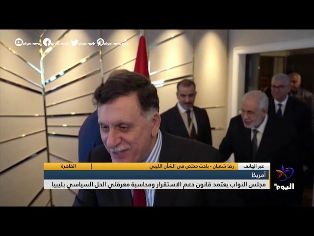 رضا شعبان: على الكونغرس الأمريكي توجيه خطاب لقطر وتركيا لأنهما ينتهكان