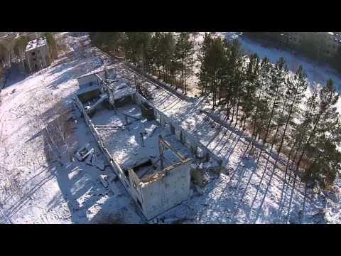 Райчихинск военный городок (ДОСы) Аэросъемка