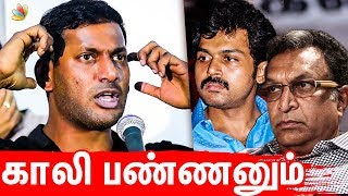 Vishal Angry Speech | Nadigar Sangam Election 2019
