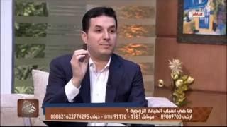 د.أحمد عمارة - هي - الخيانه الزوجيه والتعامل النفسي السليم معها