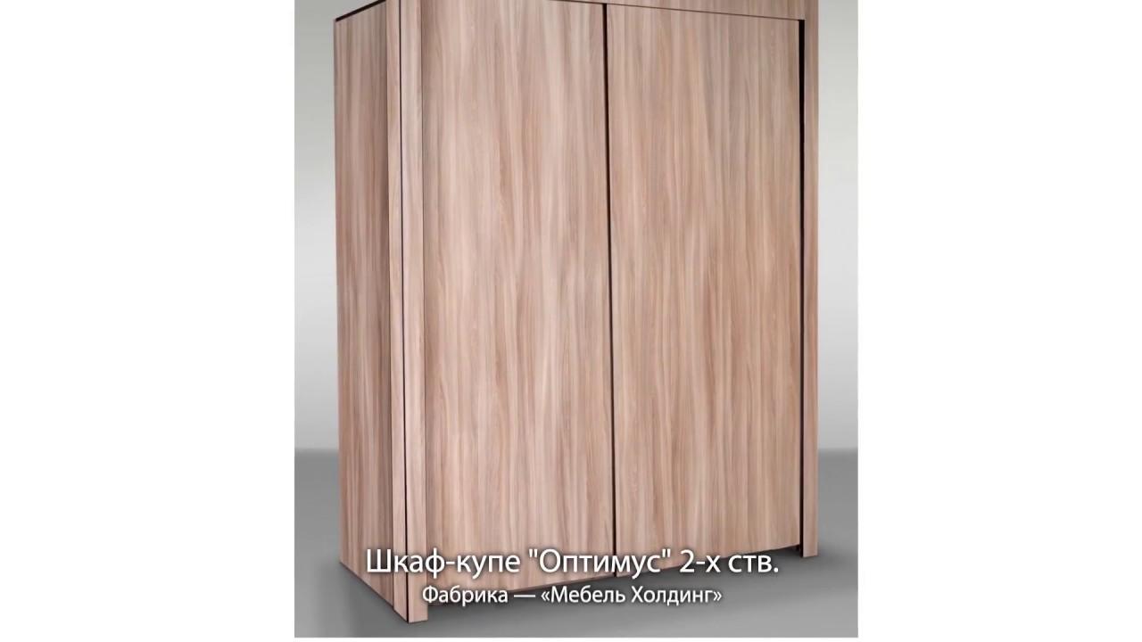 Шкафы-купе фабрики «Мебель Холдинг»