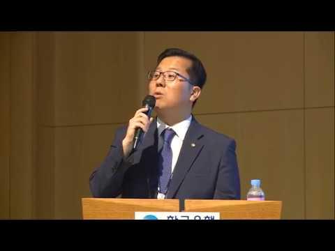 [한국은행] 2019년도 신입 종합기획직원(G5) 채용설명회 (2018.8.23)