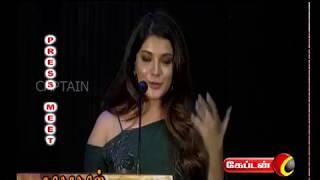 Velli Thirai Vizha | வெள்ளிதிரை விழா | Movie Audio Launches | Captain TV