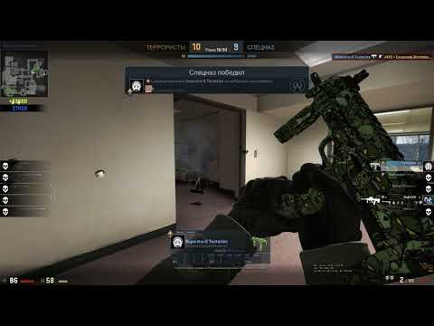 Counter strike  Global Offensive 12 18 2017   01 35 37 04