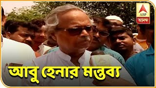 Abu Hena reacts on Bhogobaangola murder | ABP Ananda