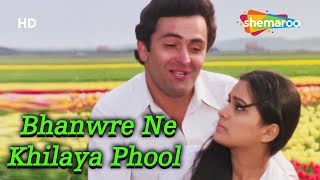 Video Prem Rog - Bhanwre Ne Khilaya Phool Phool Ko Le Gay Raajkunwar - Suresh Wadker - Lata Mangeshkar download MP3, 3GP, MP4, WEBM, AVI, FLV November 2017