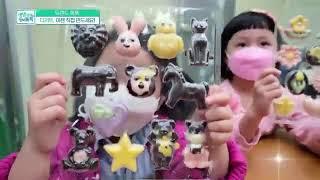 케이크만들기, 초콜릿만들기전문회사 엠케이크 방송