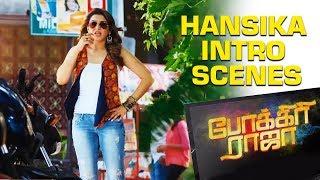 Pokkiri Raja Tamil Movie | Hansika Intro Scenes | Jiiva | Hansika
