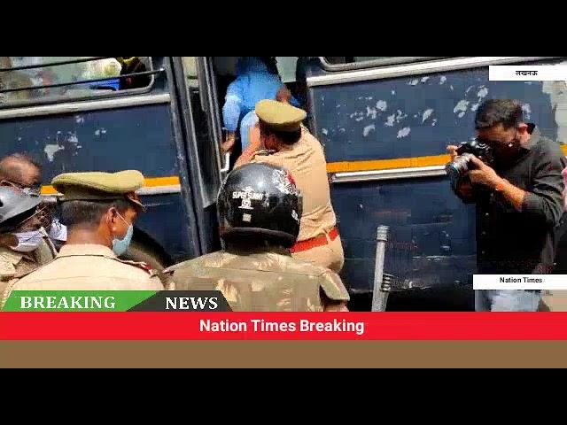 #UP कोरोनाकाल में घोटालों के खिलाफ कांग्रेस का जोरदार प्रदर्शन #Nationtimes #coronavirus2020 #Cong