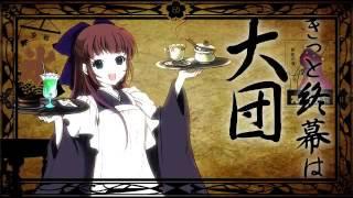 【加藤和樹】千本桜【歌ってみた】   Niconico Video GINZA