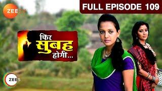 Phir Subah Hogi | Hindi TV Serial | Full Episode - 109 | Gulki Joshi, Varun Badola | Zee TV