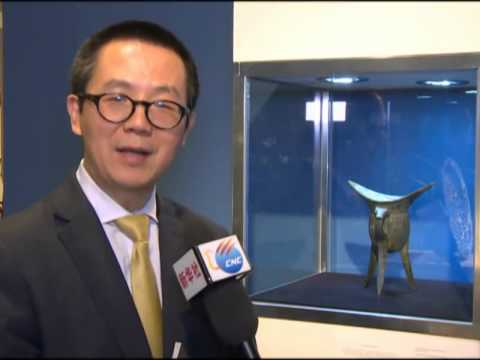 Ancient Chinese Plate Sold For 4.19 Million USD