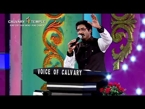 Daily Promise and Prayer by Bro. P. Satish Kumar from Calvary Temple - 21.11.2017