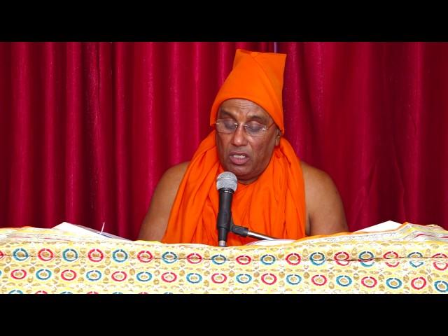 05 MUL MANTER GRANTH | Swami Shankra Nand Ji Bhuriwale | Video By: Bhinda Mangat