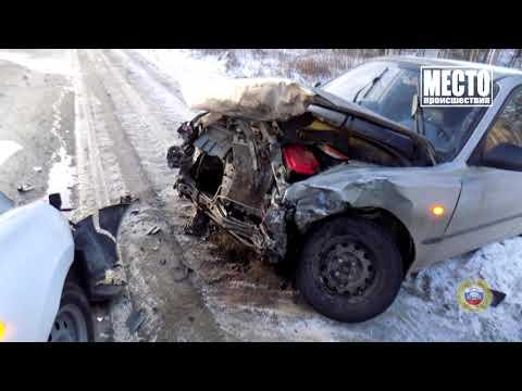 Обзор аварий  БМВ и КАМАЗ, один погибший, Омутнинск  Место происшествия 25 11 2019