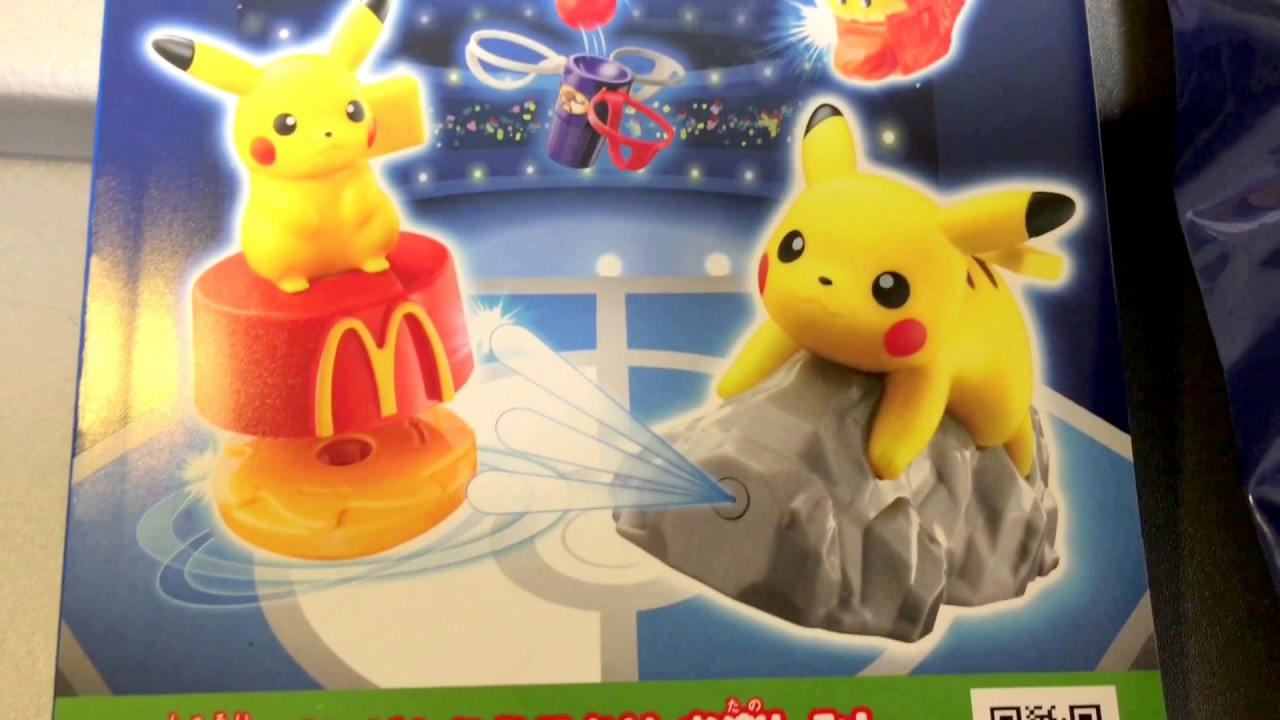 字幕)マクドナルドのハッピーセット(ポケモン)おもちゃ&本 - youtube
