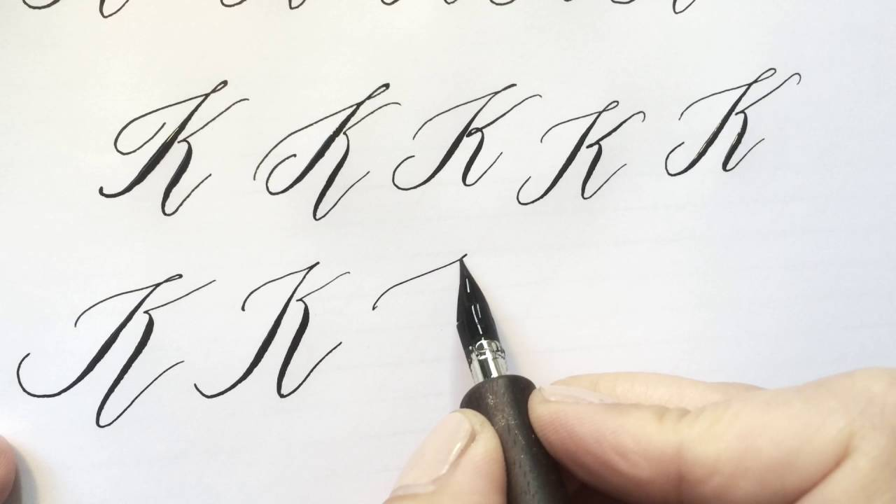 Modern Calligraphy Letter K