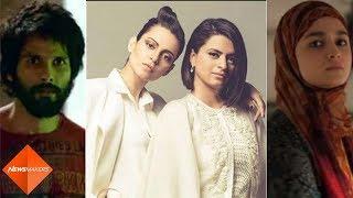 Kangana Ranaut's Sister Rangoli Attacks Alia Bhatt Again | SpotboyE