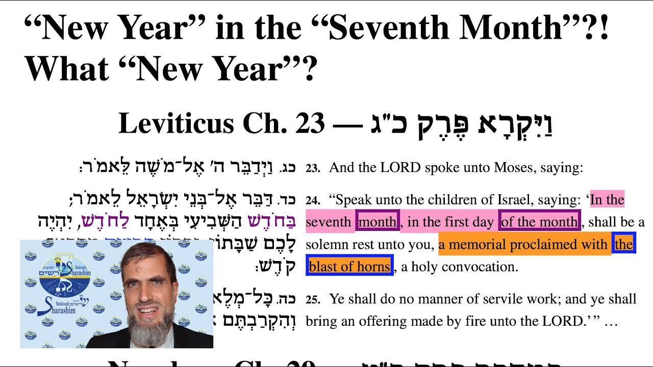 new year in the seventh month what new year english only