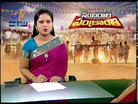 Etv Special Story | Stone lifting Sports Games in Guntur