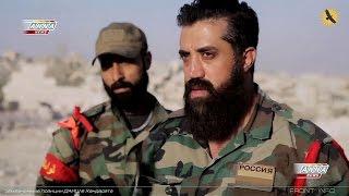 Сирия Syria HD ★ Захваченные позиции ДАИШ в Хандарате