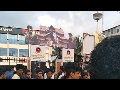 GREAT FATHER THEATRE CELEBRATION LIVE FROM KOLLAM