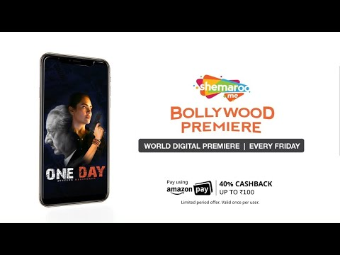 One Day-Justice Delivered(Amazon Pay Offer) | Anupam Kher |Esha Gupta | Full Movie On Shemaroome App
