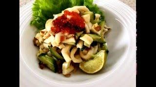 Диетический салат с кальмаром. Белковый салат.